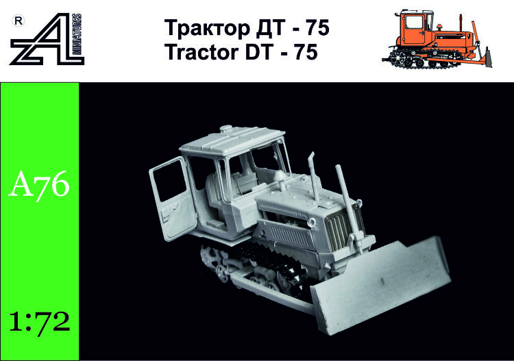 A76 Tractor DT-75