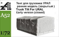 Canvas cover for ICM Ural-4320(ранний) \Тент для УРАЛ 4320 early